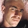 Дмитрий, 30, г.Кропивницкий