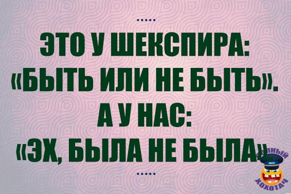 Анекдот: — Кто не рискует, тот не пьет шампанского. — Ты…