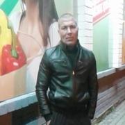 Александр 36 Архангельск