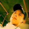 Sergey, 22, Kuragino