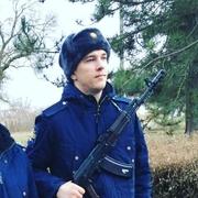 Islam Yusupov 25 Ростов-на-Дону