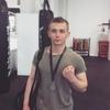 Арсений Николаев, 23, г.Уфа
