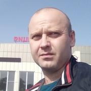 Максим 33 Москва