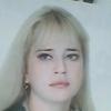 ирина, 40, г.Купавна