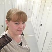 Катерина 33 года (Водолей) Наро-Фоминск