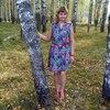 Наталия, 42, г.Карачев
