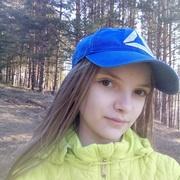 Анастасия 17 Касимов