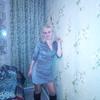 Yuliya, 36, Ob