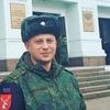 Вячеслав, 32, г.Донецк