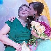 Наталья 44 года (Козерог) Шилово