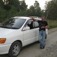 Евгений, 41 год, Скорпион, Новокузнецк