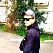 Александр 18 Братск