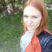 Анастасия 26 Омск