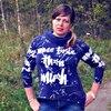 Диана, 32, г.Кингисепп