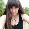 Вероніка слободянюк, 26, г.Киев