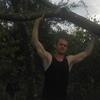 Сергей, 36, г.Кубинка