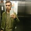 Dmitrii, 26, г.Злин