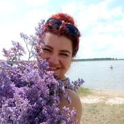 Людмила 32 года (Овен) Коломна