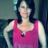 Наталья, 40, г.Брянка