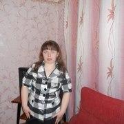 Наталья 36 Магнитогорск