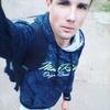 Максим Борисенко, 19, Чернігів