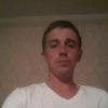 Степан, 36, г.Белая Церковь
