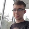 Алексей, 23, г.Донской