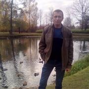 Oleg 41 Krzyki
