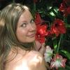 Елена, 30, г.Челябинск