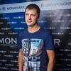 михаил, 29, г.Котовск