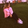 Светлана, 18, г.Курган