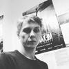 Эдуард, 29, г.Ростов-на-Дону