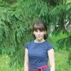 Елизавета, 19, г.Новосибирск
