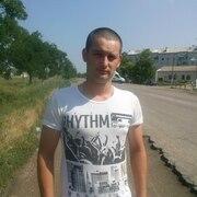 Seruy 29 Верхний Рогачик