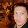 АЛЕКСАНДР, 23, г.Норильск