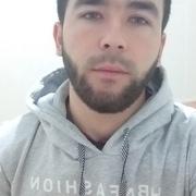 Али 26 Серпухов