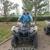 дина, 42, г.Астана