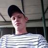 Sean McDonald, 20, г.Port Macquarie