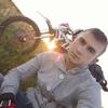 Maksim, 25, Zainsk