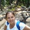 Юлия, 32, г.Уфа