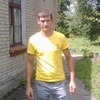 Александр, 29, г.Харьков