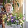Елена, 34, г.Бахмач