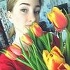 Алина, 21, г.Кущевская
