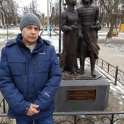 Максим 37 Брянск
