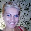 Наталья, 33, г.Саратов