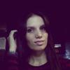 Софья, 22, г.Шахтерск