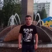 Максим 38 Екатеринбург