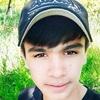Амин Обидов, 18, г.Красноярск