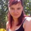 Anastasiya, 29, Svetlovodsk