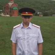Роман 23 Славянск-на-Кубани